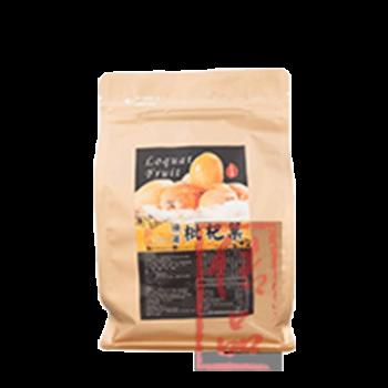 Loquat Fruit (200g)