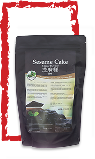 <p><strong>SESAME<br>CAKE</strong><br>(CLASSIC)</p>